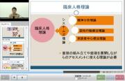 京都橘大学通信教育、たちばなエクールの口コミ評判